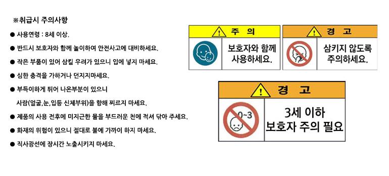 메탈6구스피너 - 아토, 15,000원, 작동완구, 피젯스피너